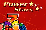 Мощные Звезды лучшие аппараты