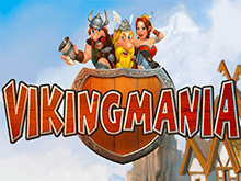 Аппарат Vikingmania дает гарантированные выигрыши