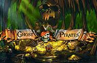 Ghost Pirates лучшие аппараты
