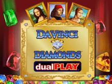 Играть в игровой автомат Da Vinci Diamonds: Dual Play